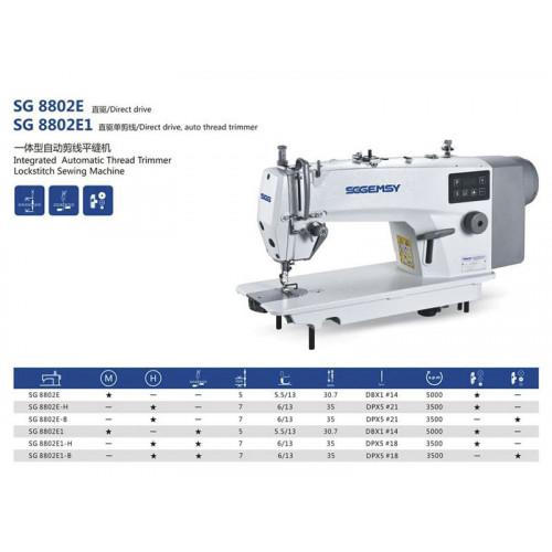 Промышленная швейная машина SGGEMSY SG 8802 E